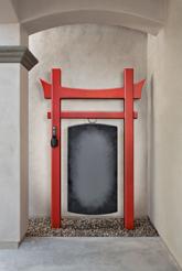 Inari, a garden gong by Kevin Caron